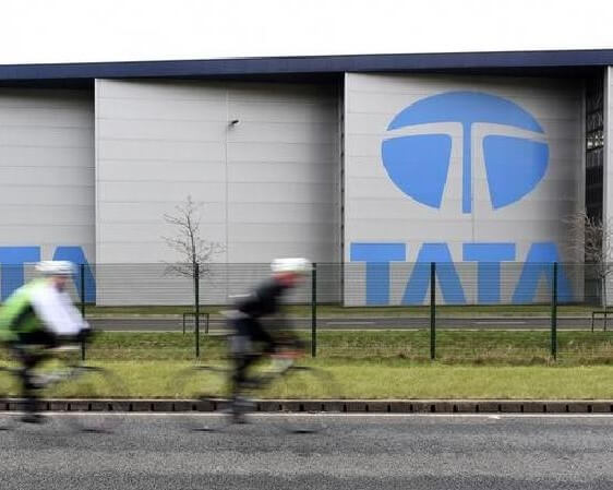 Tata Steel Europe to slash 1,250 jobs amidst 'challenging circumstances'