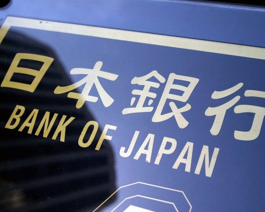 Japan's central bank gets its first female executive director!
