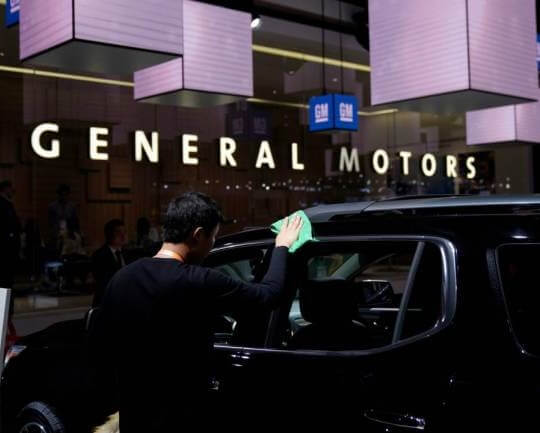 GM ADDS MORE VOLUME TO ITS PINK SLIP HANDOUTS