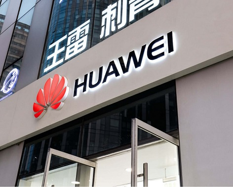 US BLACKLISTING ISOLATES HUAWEI TECHNOLOGIES CO LTD